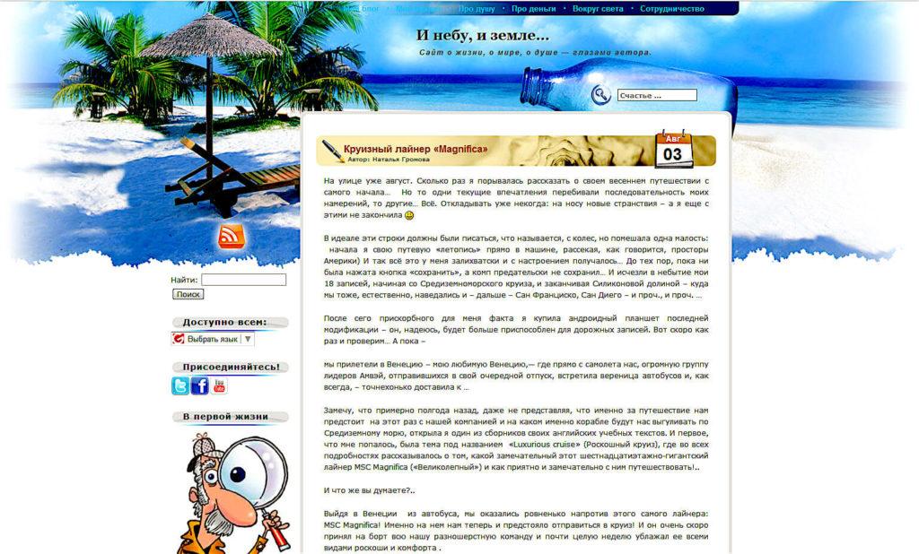 Тайский дождь, воспоминания о моем острове...